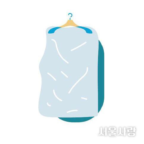 일회용 세탁 비닐